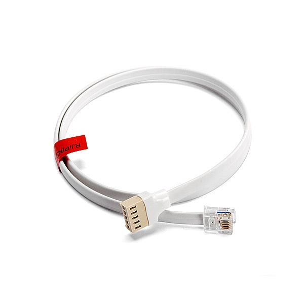 RJ/PIN5 Kabel do podłączenia portów RS INTEGRA