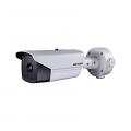 DS-2TD2166-25 Kamera termowizyjna