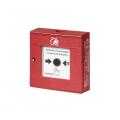FDM223-EX Ręczny ostrzegacz pożarowy do stref ex